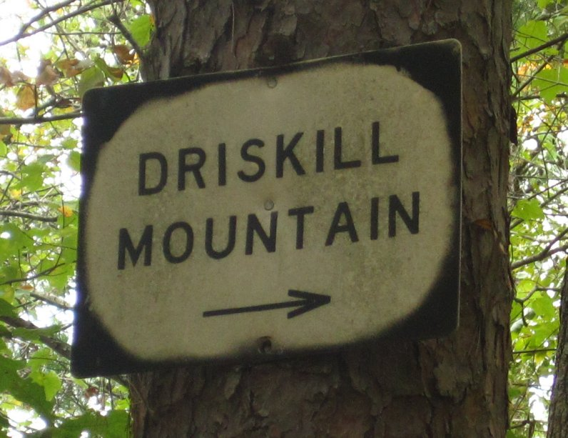 Big Truck Videos >> Louisiana High Point - Our Hike To Driskill Mountain ...
